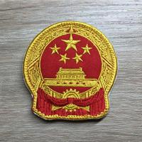 中国人民共和国 国徽 ワッペン