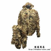 中国人民解放軍 迷彩偽装服 上下セット 07式荒漠迷彩柄
