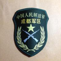 中国人民解放軍07式 成都軍区 部隊章