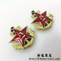 中国人民解放軍 海軍87式制服用襟章