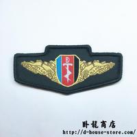 中国人民解放軍 特種部隊 潜水兵 胸章