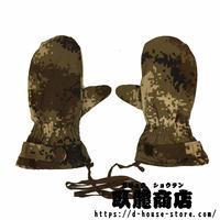 【07式】中国人民解放軍 寒区防寒手袋  荒漠迷彩