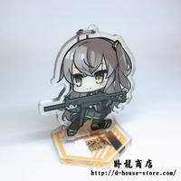 【少女前線】UMP45擬人キャラクター 立てるキーホルダー