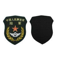 中国人民解放軍15式陸軍 部隊章 ベルクロワッペン