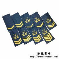 【空軍 列兵ー一級軍士長】中国人民解放軍07式夏制服シャツ&セーター&コート用筒型肩章 階級章
