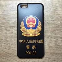 中国人民公安警察 警察グッズ iphone6ケース