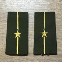 【コレクター商品】中国人民解放軍87式 陸軍 少尉 筒式肩章(1988年~1992年)