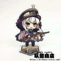 【少女前線】Kar98k 擬人キャラクター  立てるキーホルダー