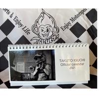 【タクティ2021オリジナルカレンダー】