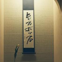 掛け軸 / ヒップホップ原画