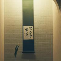掛け軸 / ブレイクダンス 原画