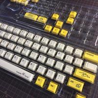 Bee  DSA 68 keycap set