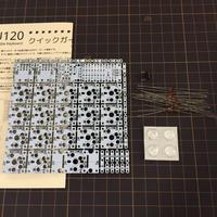 SU120 自作キーボード用基板(マクロパッドセット)