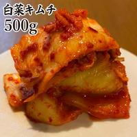 白菜キムチ 500g