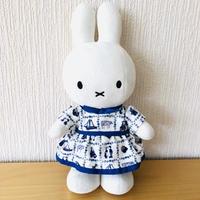 Miffy/ミッフィ/ヴィンテージ/ぬいぐるみ/ブルーのオランダモチーフ柄ワンピース