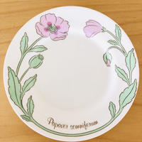 Gustavsberg/グスタフスベリ/Apoteket/アポテーケット/ノベルティ/デザートプレート/17,5cm/ケシの花