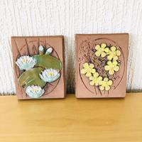 Jie Gantofta/ジィガントフタ/陶板/ミニ/2枚セット/スイレンと菜の花