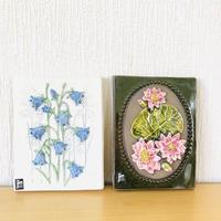 Jie Gantofta/ジィガントフタ/陶板/水蓮とツリガネソウのお花/2枚セット