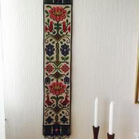 タペストリー/トヴィスト刺繍/ロング/黒金具