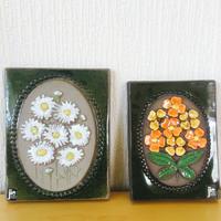 Jie Gantofta/ジィガントフタ/陶板/2枚セット