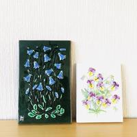 Jie Gantofta/ジィガントフタ/陶板/ヴィオラと釣鐘草のお花/2枚セット