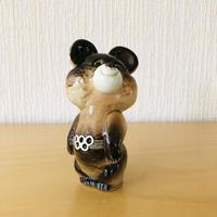子グマのミーシャ/フィギュア/陶器/11cm