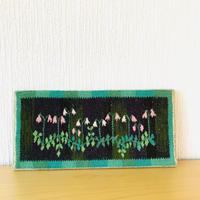 北欧伝統手工芸/フレミッシュ織/壁飾り/Linnea/リネアのお花