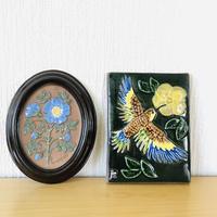 Jie Gantofta/ジィガントフタ/Gabriel/ガブリエル/陶板/ハチドリと黄色のお花とハマナスのお花/2枚セット