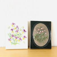 Jie Gantofta/ジィガントフタ/陶板/リネアのお花とヴィオラのお花/2枚セット