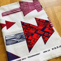 Marimekko/マリメッコ/Kuusikossa/クーシコッサ/テキスタイル/ハギレ/145cm x 55cm