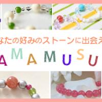 TAMAMUSUBI1周年記念のオーダーパワーストーンブレスレット