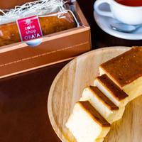 【ブランデーケーキ】1個入りギフト箱
