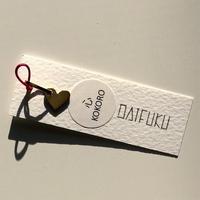 Heart|心 -kokoro- ミニチャーム