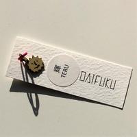 Sun|輝 -teru- ミニチャーム