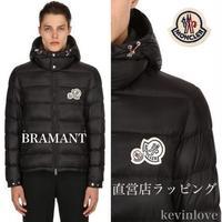モンクレール BRAMANT☆19/20AW ブラック
