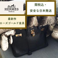 最新作Hermesエルメス 奇跡の入荷 バーキン25ローズゴールド金具