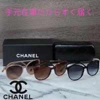 【即発,手元在庫,国内在庫】Chanel キャットアイ CH5278 2カラー