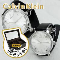カルバンクライン 時計 ペアウォッチ 腕時計