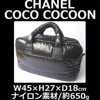 CHANEL コココクーン ボストンバッグ ファスナーあり