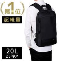 ビジネスリュック メンズ 容量増やせる リュックサック 薄型 軽量 防水 通勤 スーツ 15.6インチ PC パソコン リュック ビジネス 20L カバン 鞄