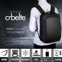 crbelte ビジネスリュック メンズ PC バッグ 15.6インチ USB充電ポート 防水 黒 小型 コンパクト 20L ブラック