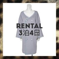 【レンタル】リバーシブルショール付きパールコート Mサイズ