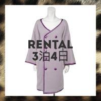 【レンタル】リバーシブルショール付きパールコート Sサイズ