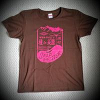 種to菜園オリジナルTシャツ   (レディス ブラウン・Ⅼ)