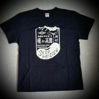 種to菜園オリジナルTシャツ   (メンズ ブラック・M)