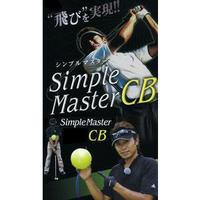 Simple Master CB