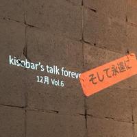 kisobar's talk  forever