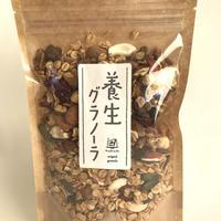 養生グラノーラ にっき味(シナモン)