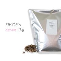 1kg エチオピア ベンチネカ Natural 浅煎り
