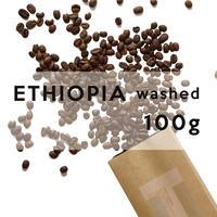 【NEW CROP】100g エチオピア  イルガチェフェ ウォルカ ウリ washed 浅煎り